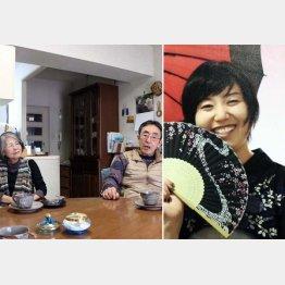 亡くなった松本玲さん(右)と、ご両親の松本邦夫さん和世さん夫妻/(提供写真)