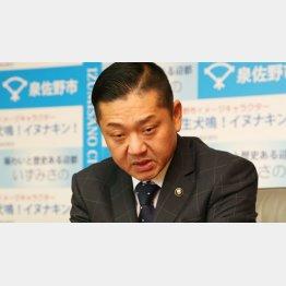 泉佐野市長の千代松大耕氏(C)日刊ゲンダイ