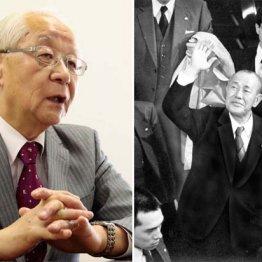 田﨑史郎さん<3>貴重な経験になった2年9カ月の「角栄番」