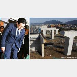 ありのままを言ったまで(塚田副大臣・左)と人工島へのムダなパイパス(右)(C)共同通信社