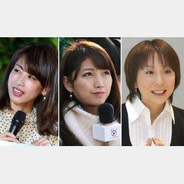 左から加藤綾子、三田友梨佳、大下容子(C)日刊ゲンダイ