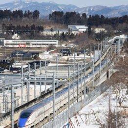 新幹線線路10キロ歩き逮捕 77歳男性の驚くべき行動と前歴