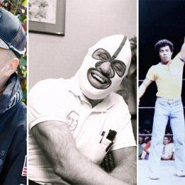 和田京平さん<2>デストロイヤーさんはマスクを取ると…