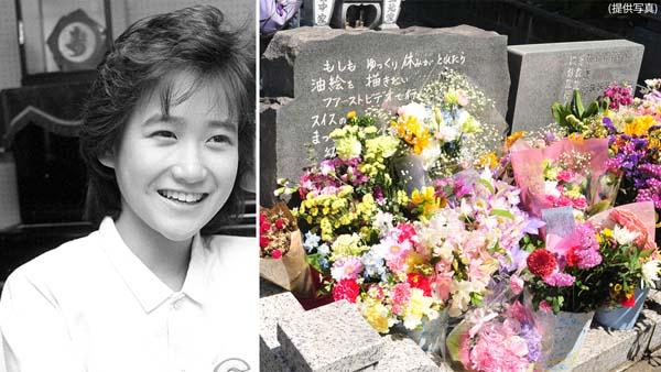 4月8日が命日 岡田有希子さんの墓前には今も大勢のファン|日刊 ...