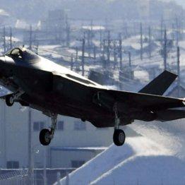 国内製造の空自F35A初号機が墜落 同型飛行は当面見合わせ