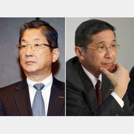左から、日産の志賀俊之取締役と西川広人社長(C)日刊ゲンダイ