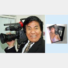 村西とおると斉藤慶子主演「採光の個室」VHS(C)日刊ゲンダイ