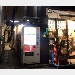 戦後すぐの創業(丸辰有澤商店)(C)日刊ゲンダイ