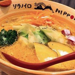 ソラノイロNIPPON東京駅店の玄米麺ラーメンは迷い憂いなし