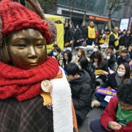 渋沢栄一に猛反発 安倍政権「新紙幣」で日韓対立の火に油
