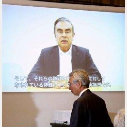 ゴーン容疑者の動画を公開した弘中惇一郎弁護士(手前)/(C)日刊ゲンダイ