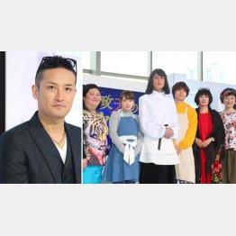 松岡昌宏(左)・「家政夫のミタゾノ」パート3製作発表会見(C)日刊ゲンダイ