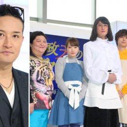 """「ミタゾノ」絶好調 TOKIO松岡は""""脱アイドル""""の超成功例"""