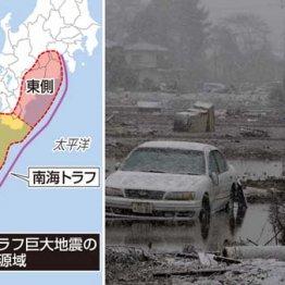 GW10連休が危険と専門家 「令和」は巨大地震で始まるのか