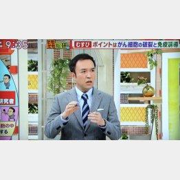 「そもそも総研」は自身のコーナー(テレビ朝日から)
