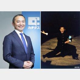 カチタスの新井健資社長。右は応援団時代(C)日刊ゲンダイ
