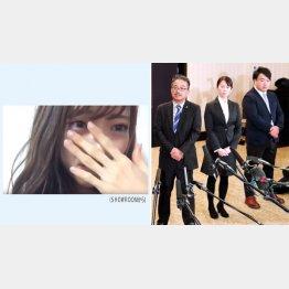 涙で被害を訴える山口。右は左から運営統括責任者の松村、NGT48劇場新支配人の早川、新副支配人の岡田の3氏(C)日刊ゲンダイ