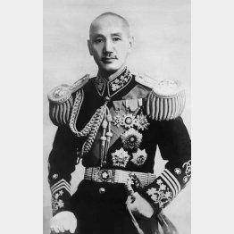 蒋介石(C)共同通信社