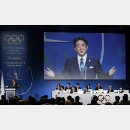 2013年9月、ブエノスアイレスで開かれたIOC総会で東京のプレゼンテーションをする安倍首相(C)ロイター=共同