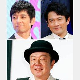 左上から時計回りで西島秀俊、内野聖陽、古田新太(C)日刊ゲンダイ