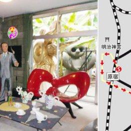 美術・芸術関連の記念館や建物見学のハシゴで文化人気分
