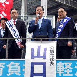 衆院大阪12区補選 自民大苦戦の裏に公明党のサボタージュ