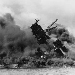 """主導権を握った""""透視力""""のない者がはしゃいだ真珠湾攻撃"""