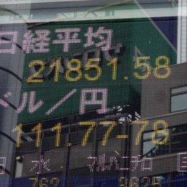 外貨投資は今がチャンス!FXが外貨預金より有利で安全な訳