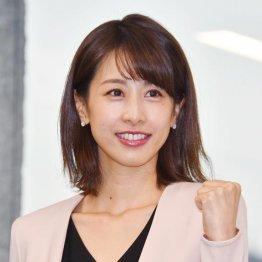 安全運転の加藤綾子アナ テーマ深めテンポよい進行に好感