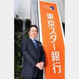 東京スター銀行 佐藤誠治頭取(C)日刊ゲンダイ