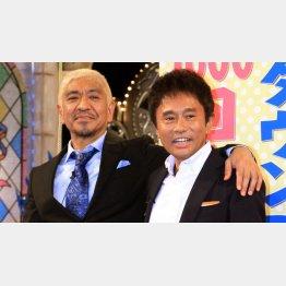 ダウンタウンの松本人志(左)と浜田雅功/(C)日刊ゲンダイ