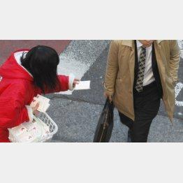 仕送り額は過去最低、学業よりバイト(C)日刊ゲンダイ