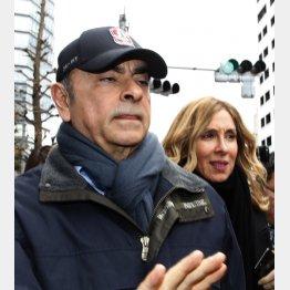 カルロス・ゴーン前会長と妻のキャロル氏(C)日刊ゲンダイ