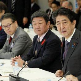 """厚生年金70歳以上義務化で日本は""""ブラック国家""""まっしぐら"""