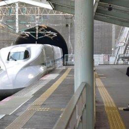 山陽新幹線を停める 54歳元劇団員の動機のナゾと賠償額