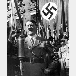 ヒトラー(C)共同通信社