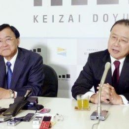 経済同友会代表幹事に就任する桜田謙悟氏(右)と現トップの小林喜光氏