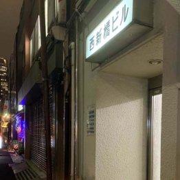 【新橋駅編】カフェバーなのに「将棋指しませんか」の看板