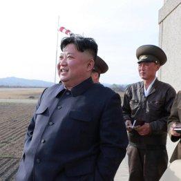 金正恩ご満悦 5カ月ぶり「新型誘導兵器」実験視察で米牽制