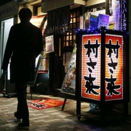 酎ハイブームの火付け役「村さ来」の店舗数は最盛期の13%