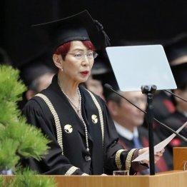 上野千鶴子さんの祝辞 不祥事を起こした官僚はどう思う?