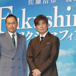 佐藤浩市×渡辺謙が明かした映画「Fukushima50」出演の覚悟