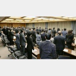 賛成多数でヘイトスピーチ抑止の条例が可決した大阪市議会(C)共同通信社