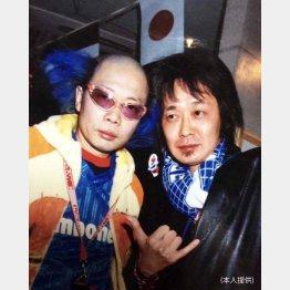 忌野清志郎さんとオフショット(2004年くらいの自転車雑誌対談の時に)/(提供写真)
