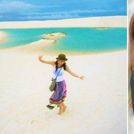 旅タレ歩りえこさんのベストは ブラジル国立公園の白砂漠