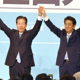 安倍首相に怯える公明 増税延期解散なら小選挙区壊滅危機