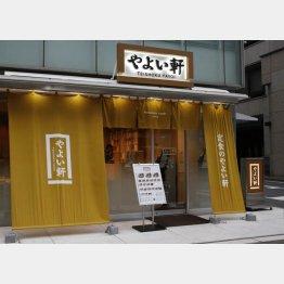 茅場町店は有料化(C)日刊ゲンダイ