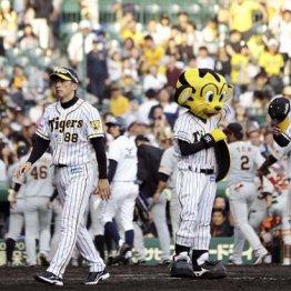 阪神は単独最下位へ転落 直面する高校球児からの総スカン