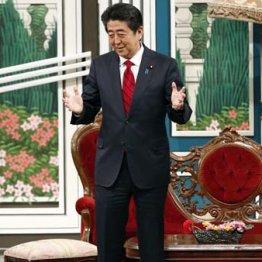 お笑い文化台無し!安倍首相の吉本新喜劇出演に府民大激怒
