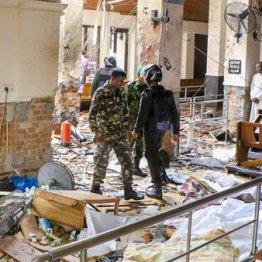 スリランカで死者207人の大惨事 海外テロは連休後半が危険